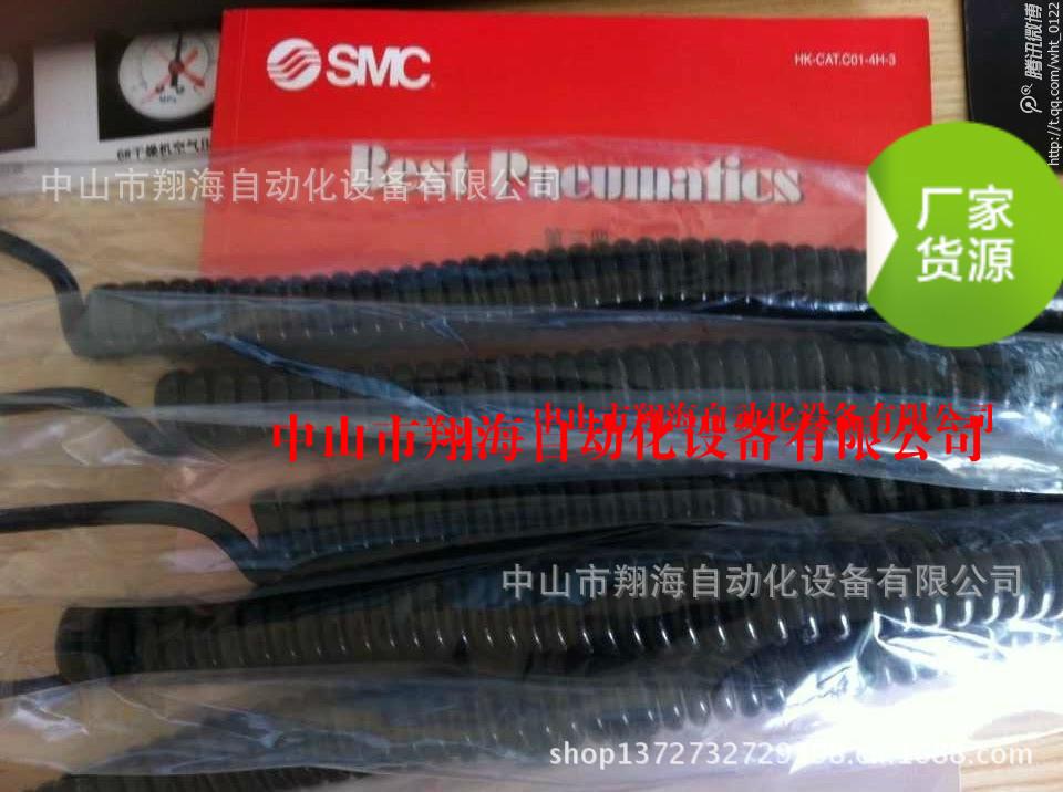 日本SMC气动元件 TCU0805B-1螺旋管 原装正品 假一赔百