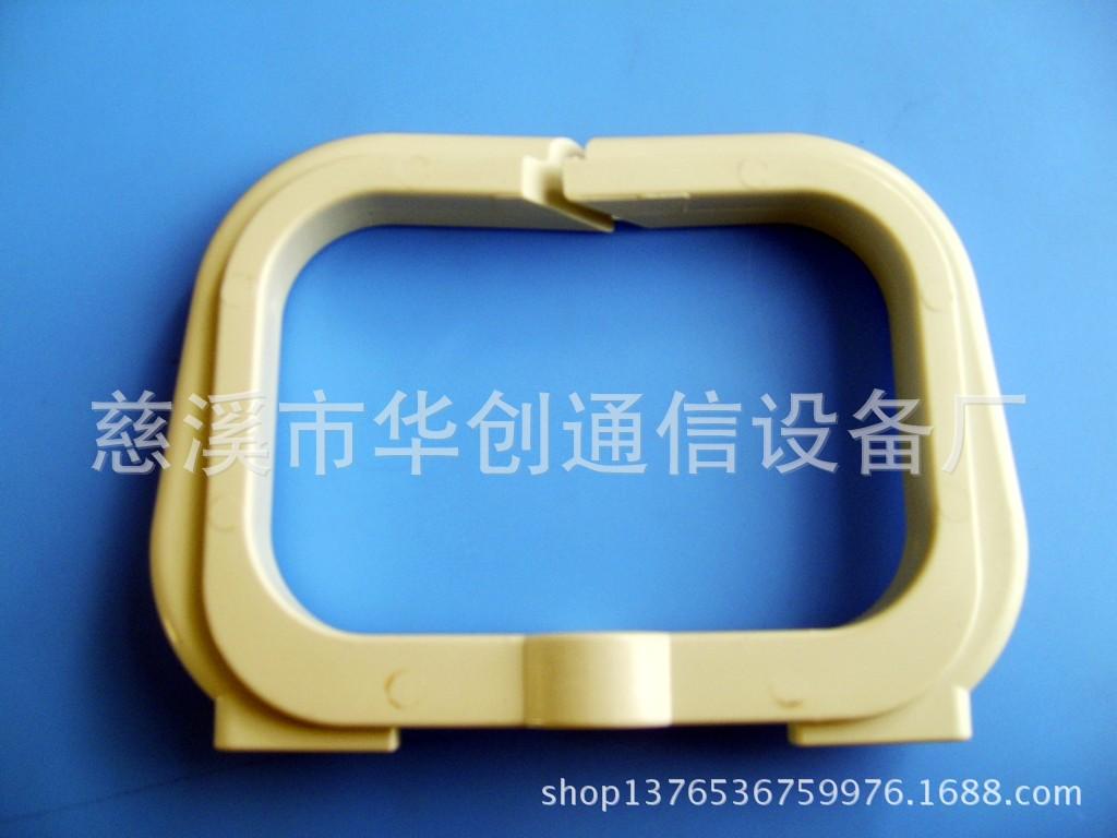 机柜配线架,分线箱配件,大三孔理线环,走线环过线环