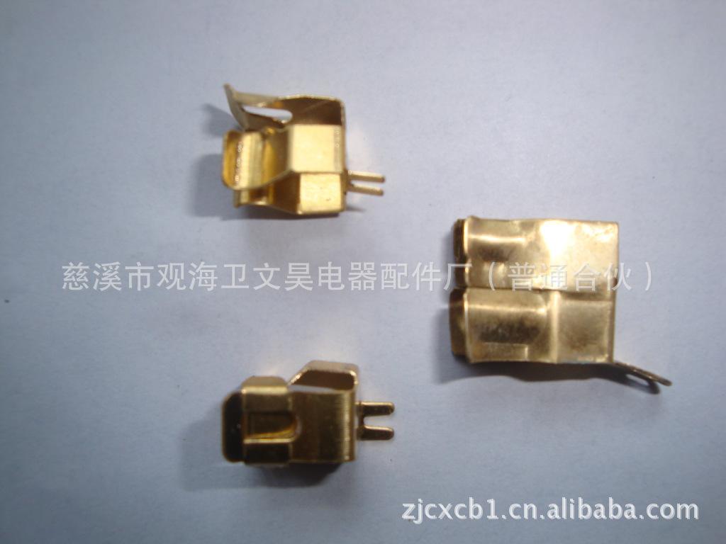 供应各种插座铜插件,电子五金件,可以来图来样定制,欢迎询价