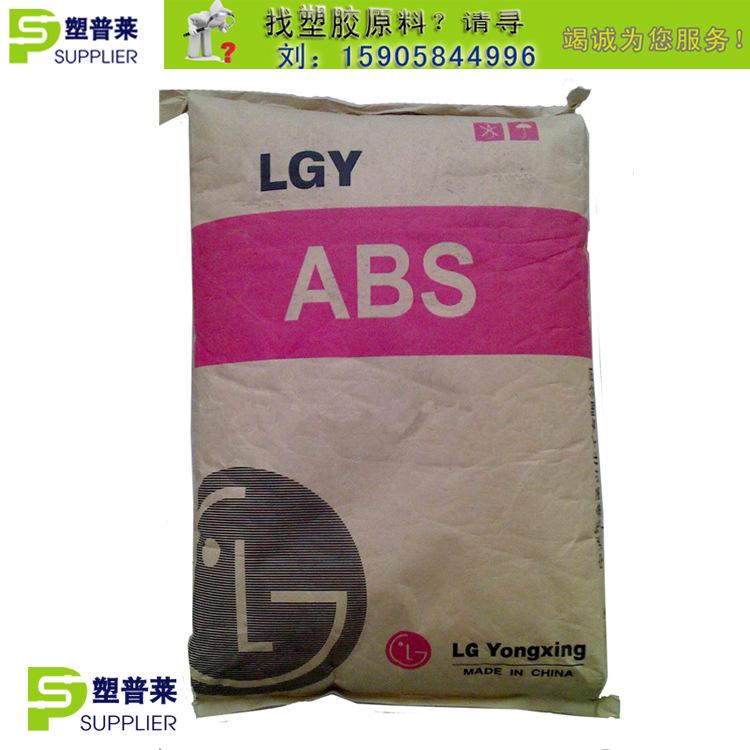 余姚塑料城供应耐高温填充剂级ABS LG化学 XR-409H注塑级