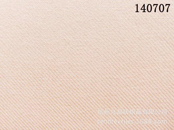 140707棉莫代尔混纺2