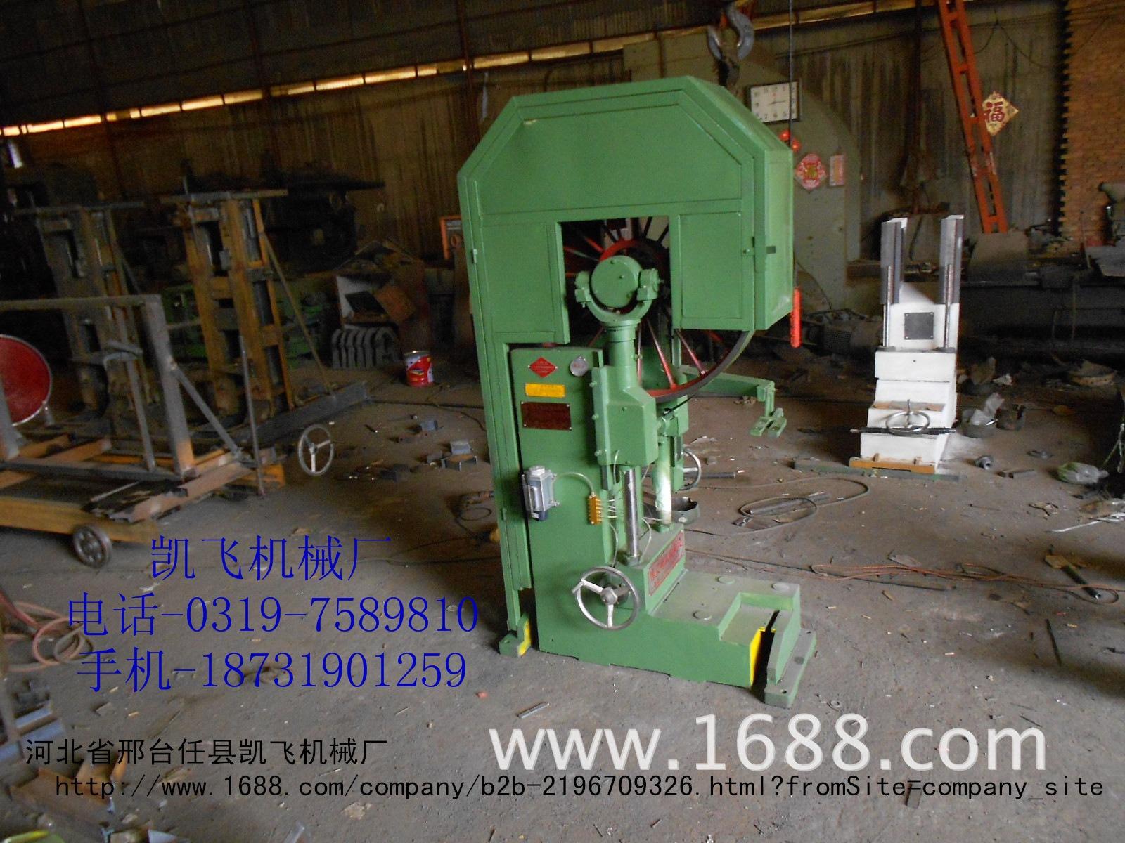 凯飞机械厂木工带锯机 带锯跑车 自动磨锯机 滚压机 以及配件