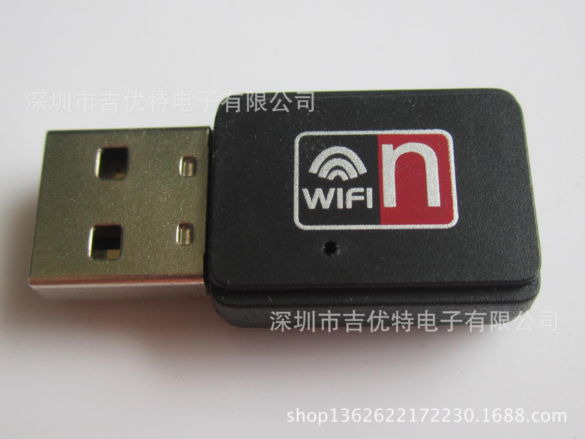 300M无线信号中继器 WIFI无线信号放大器 迷你无线中继放大器 -中继图片