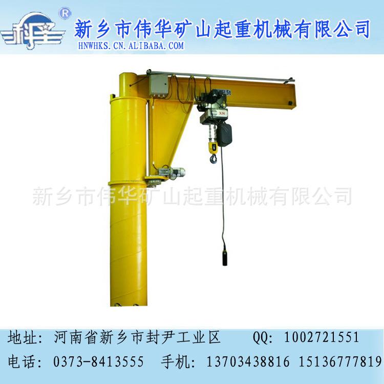 长期供应单梁悬臂吊 墙壁式悬臂吊 小型立柱式起重悬臂吊