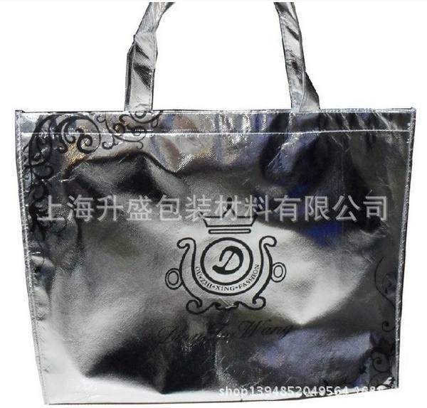 镀铝膜制袋