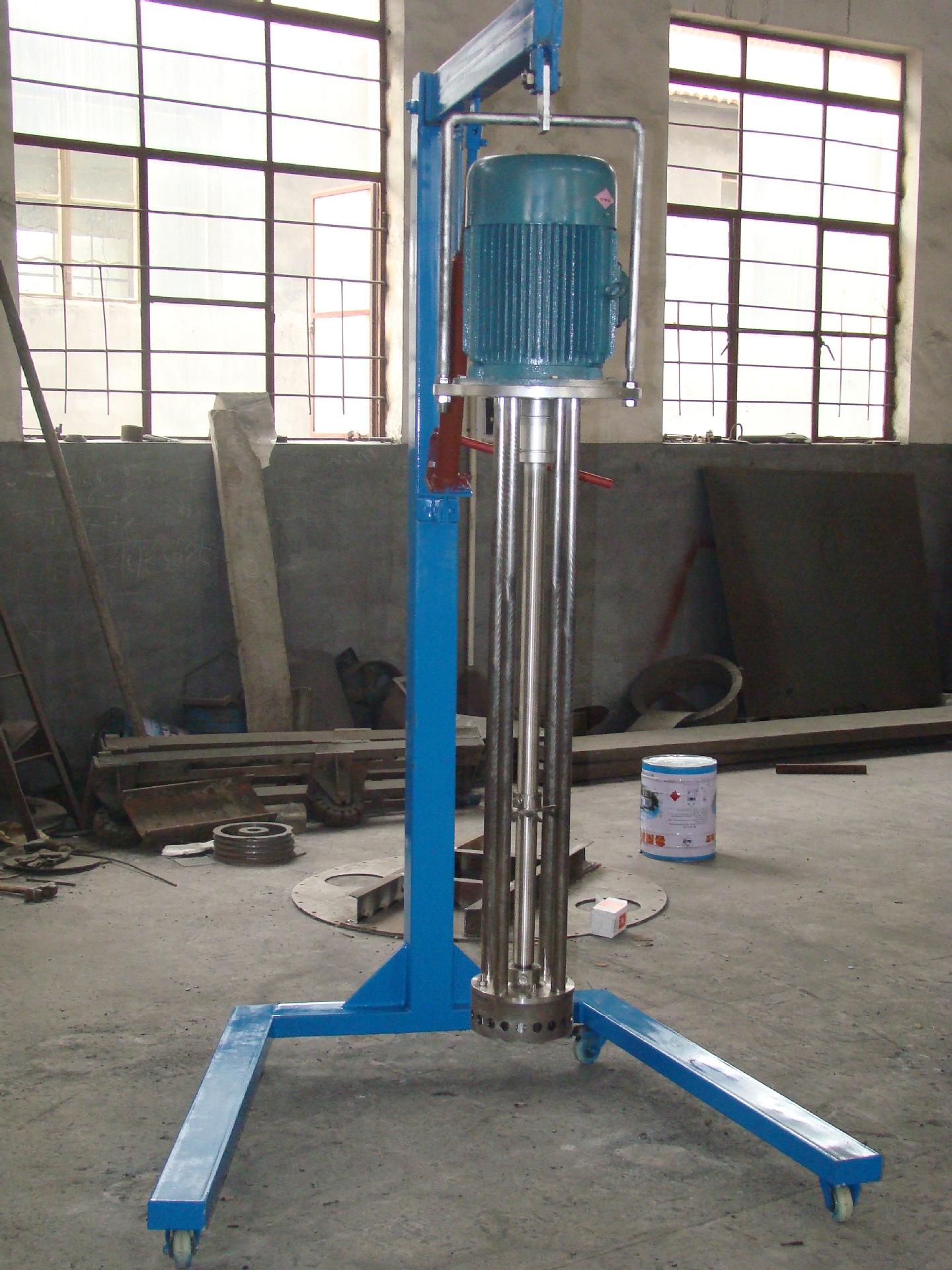 厂家直销供应优质7.5kw乳化机 质优价廉 值得信赖