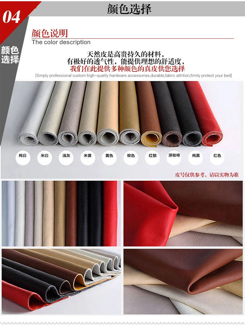 现代布艺床 时尚简约布床 1.5 1.8米 软靠背双人床 可拆洗