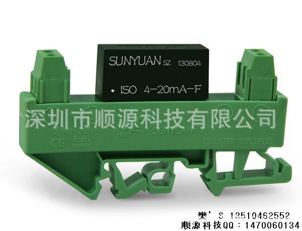 DIN ISO 4-20mA-F