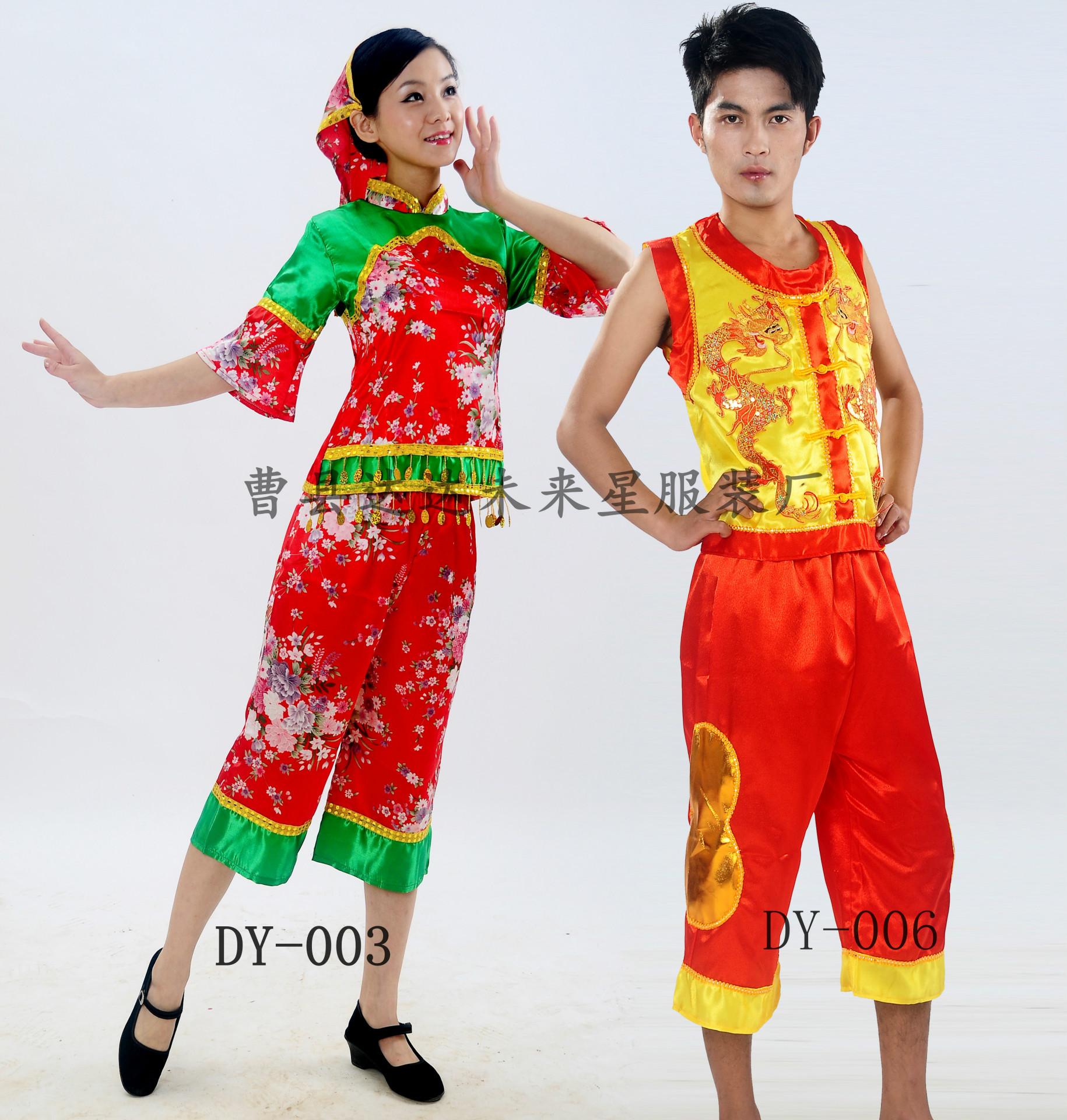 东北二人转表演服装民族舞台演出服装秧歌服采蘑菇小姑娘服装特价