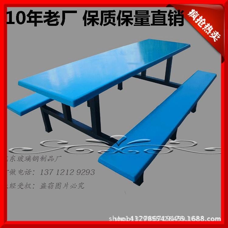 厂家低价促销餐桌 玻璃餐桌餐台椅 学生桌椅厂家 食堂折叠餐桌椅