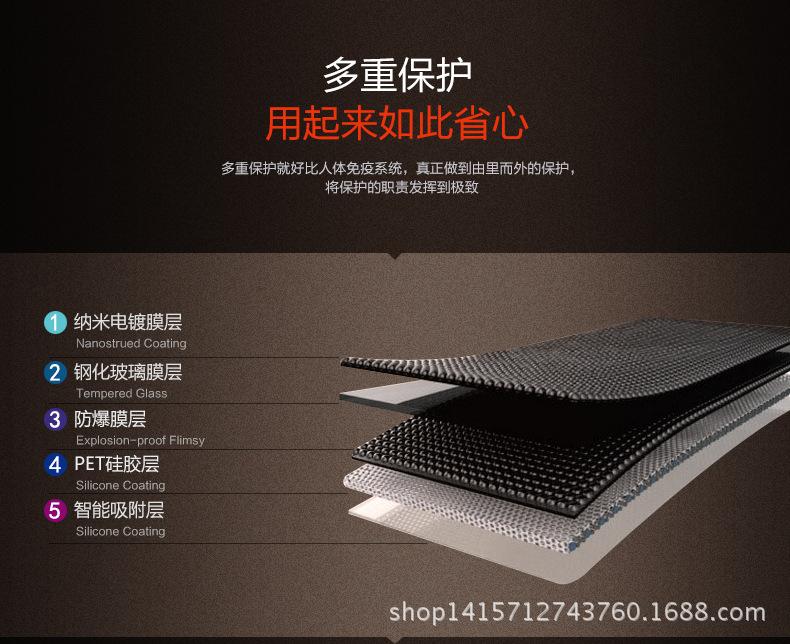 三星N7100钢化膜 note2屏幕保护膜 三星note2钢化玻璃贴膜防爆膜