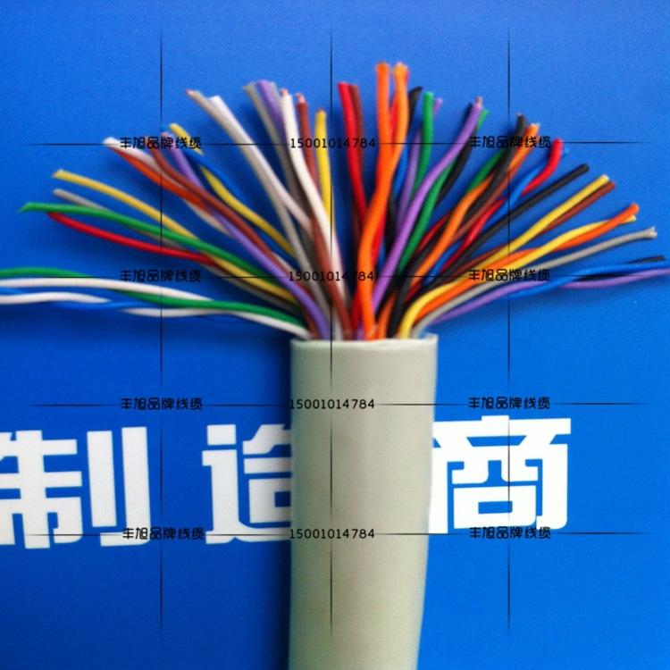 国标 室内100对大对数 HSYV室内通讯电线 多芯双绞线 HYA