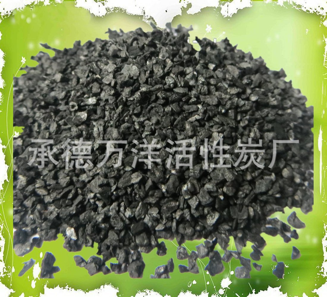 W Granular activated carbon高性能燃料电池用颗粒活性炭