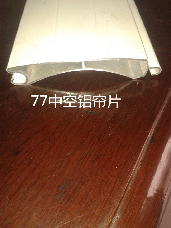 科迪门业 大型保温卷帘门 铝合金卷闸门,铝合金型材门 -价格,