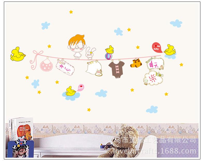 新款儿童房装饰贴画ay7115卡通女孩晾衣绳 阿里巴巴