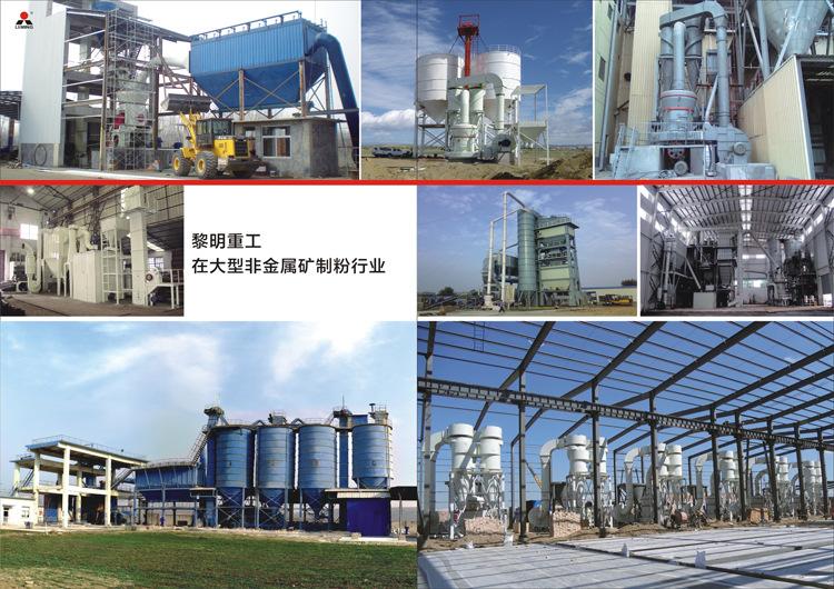 碳酸钙磨粉机 重质碳酸钙生产设备 对辊磨 高效节能图片_9