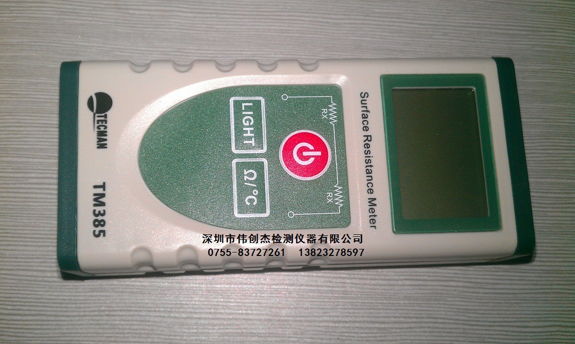 泰克曼TM385数显静电测试仪 表面电阻测试仪 表面阻抗测量