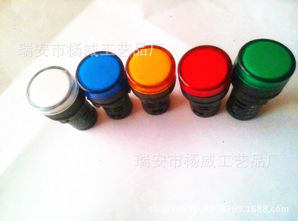 特价销售 指示灯 LED 信号灯 APT上海二工 AD16-22DS AD16-22D/S