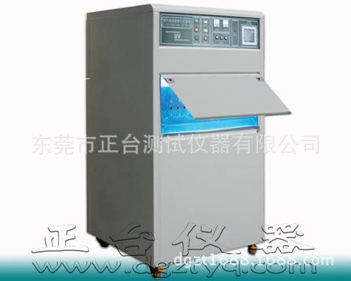 高低溫紫外線耐候試驗機 (2)