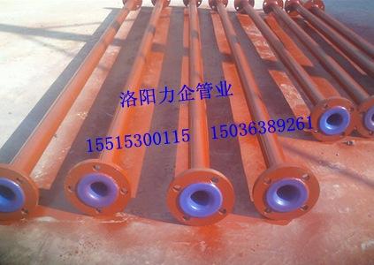 加工订制钢塑衬里管 化工防腐设备 衬塑管件