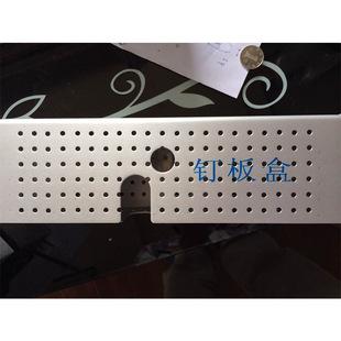 胜成工具公司生产  上肢下肢螺钉盒  铝合金灭菌消毒盒