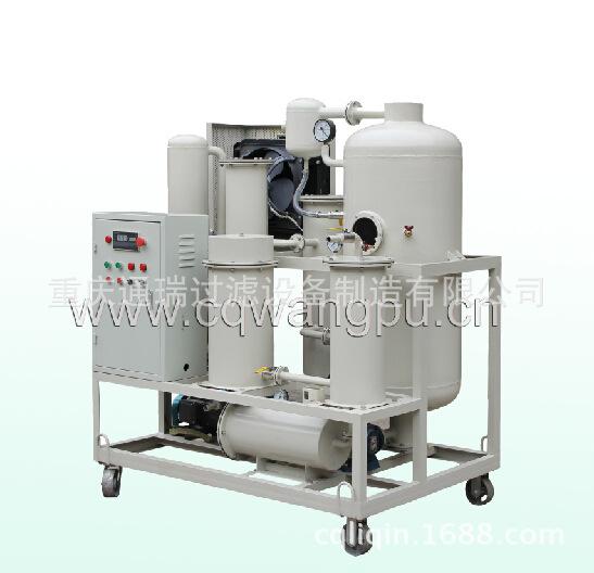 ZJD-10白色液压油专用滤油机