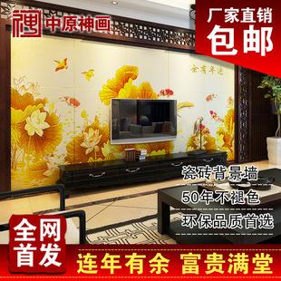 中原神画背景墙瓷砖现代中式背景墙瓷砖电视内墙瓷砖金色连年有余