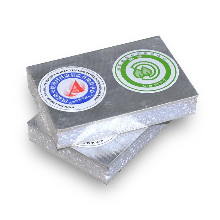 杰风高科 复合风管板材 可按客户要求定制 铝箔玻镁板材