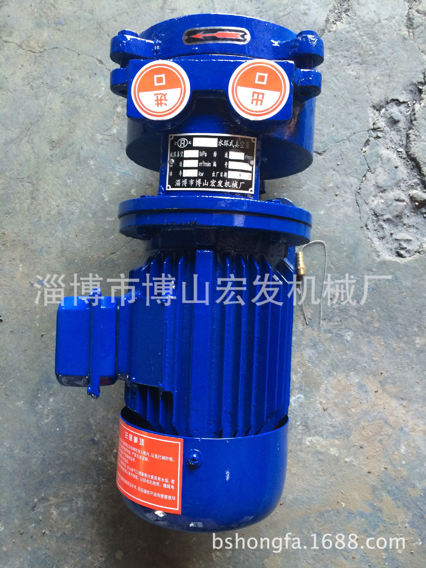 厂家供应SK-0.8水环式真空泵 <实物图>