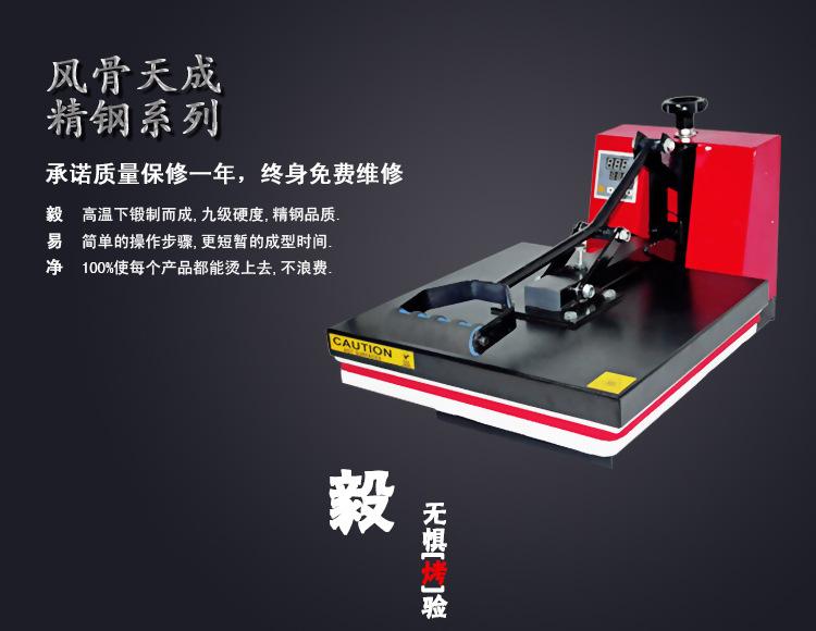 手机壳热转印机器服装数码平板烫画机 转印机器设备 手动烫画机