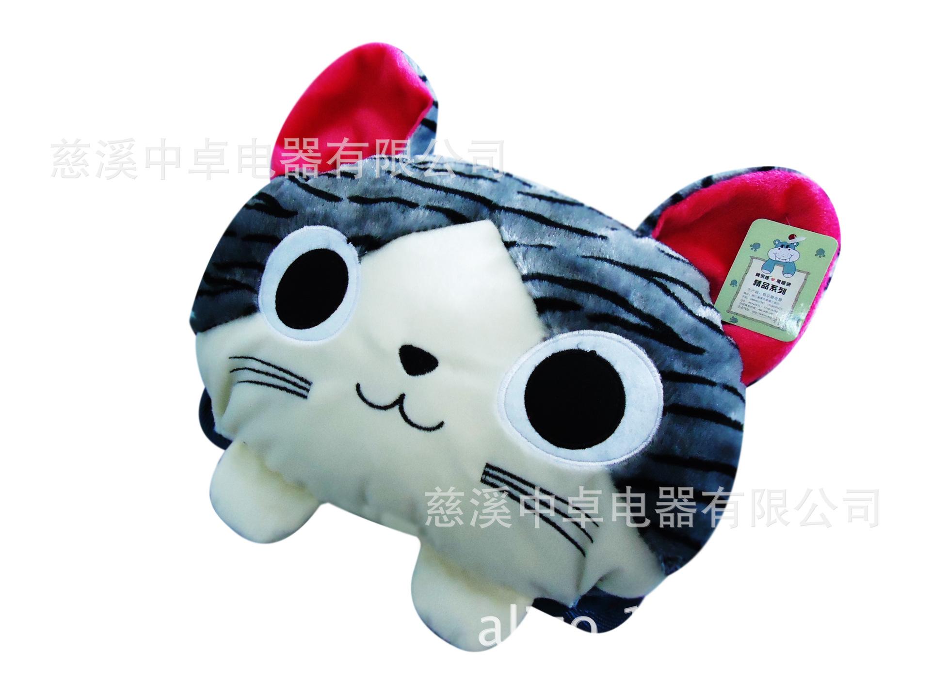 葫芦小宝卡通防爆充电电热水袋暖手袋双插手起司猫
