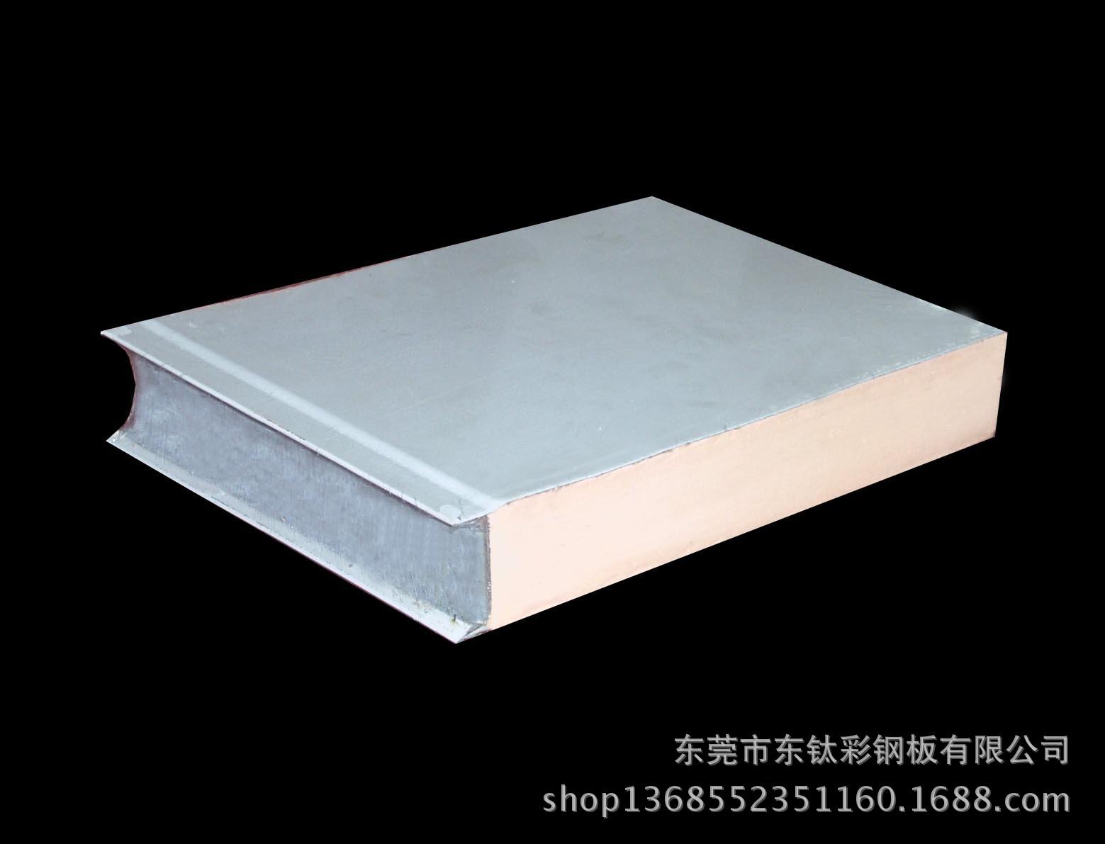 供应聚氨酯板 聚氨酯保温板 聚氨酯彩钢板