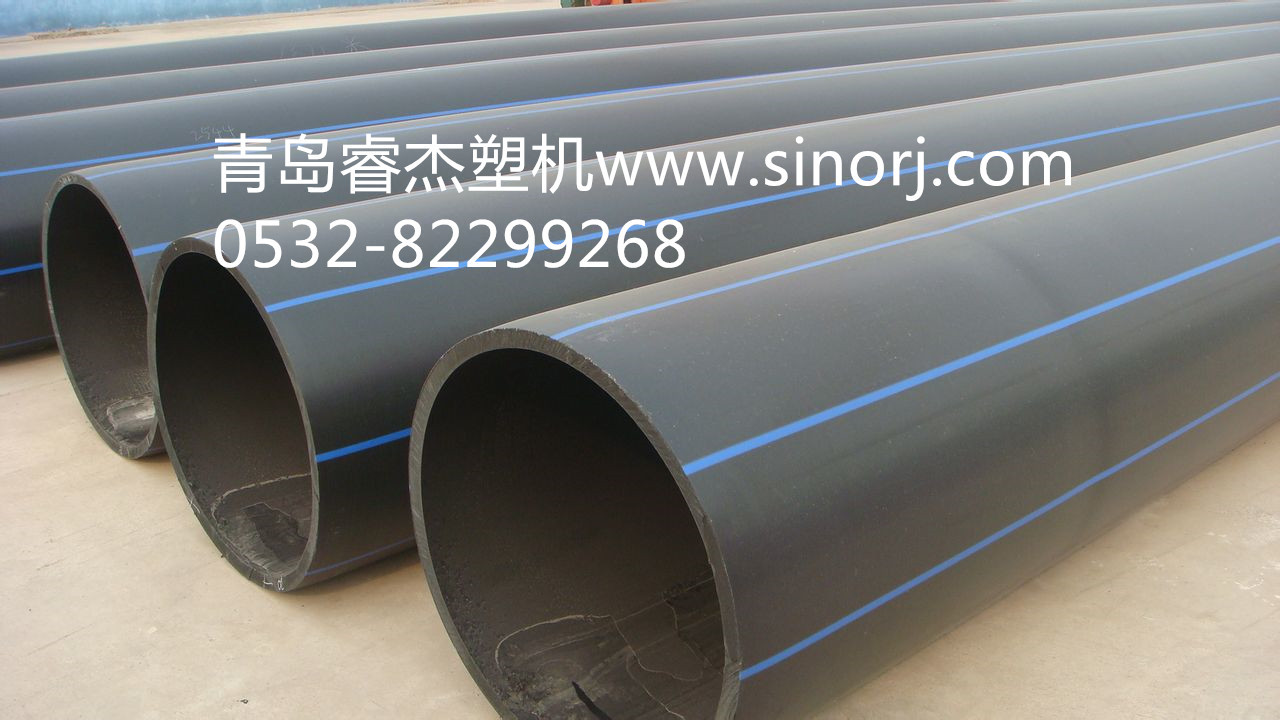 PE water supply pipe amchine/gas pipe machine/oil pipe machine/heat preservation pipe production line