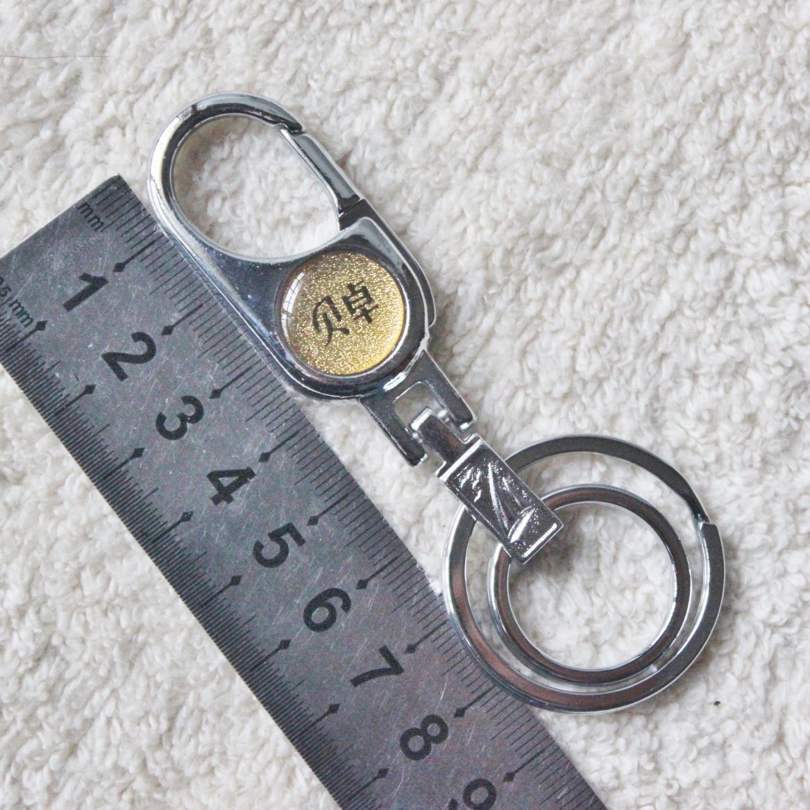 男士腰挂 日美贝卓锁扣 单环钥匙扣 钥匙圈双环 钥匙链B219