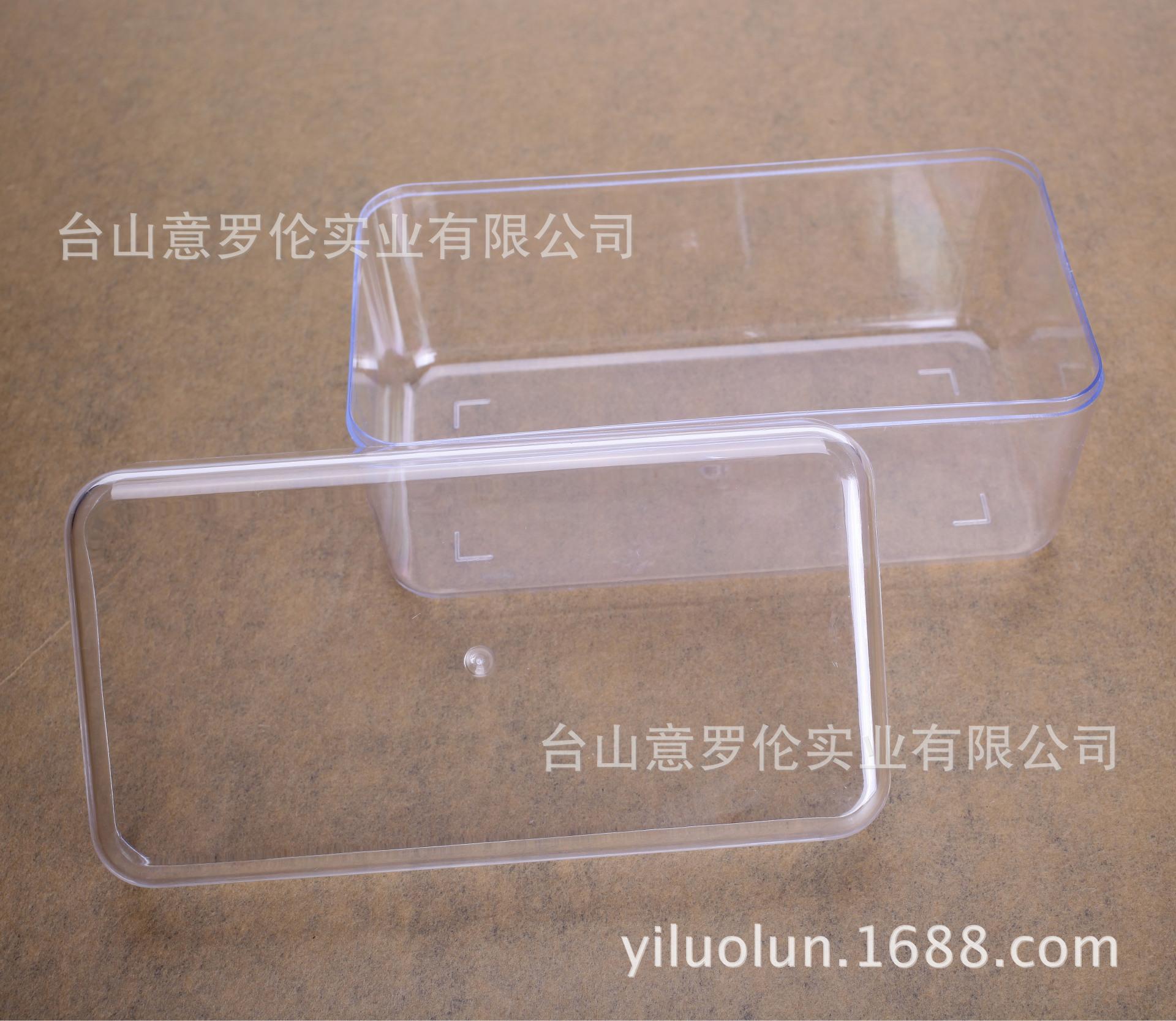 长方形圆角巧克力金莎透明塑料礼盒 食品通用包装 高档塑料包装