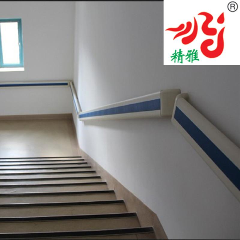 走廊防撞扶手,老年人、病人无障碍专用 精雅建材 品质保证