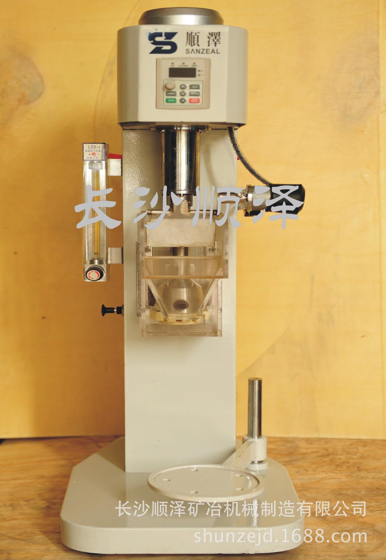 生产单槽浮选机 小型金属浮选机 实验室单槽浮选机 挂槽浮选机