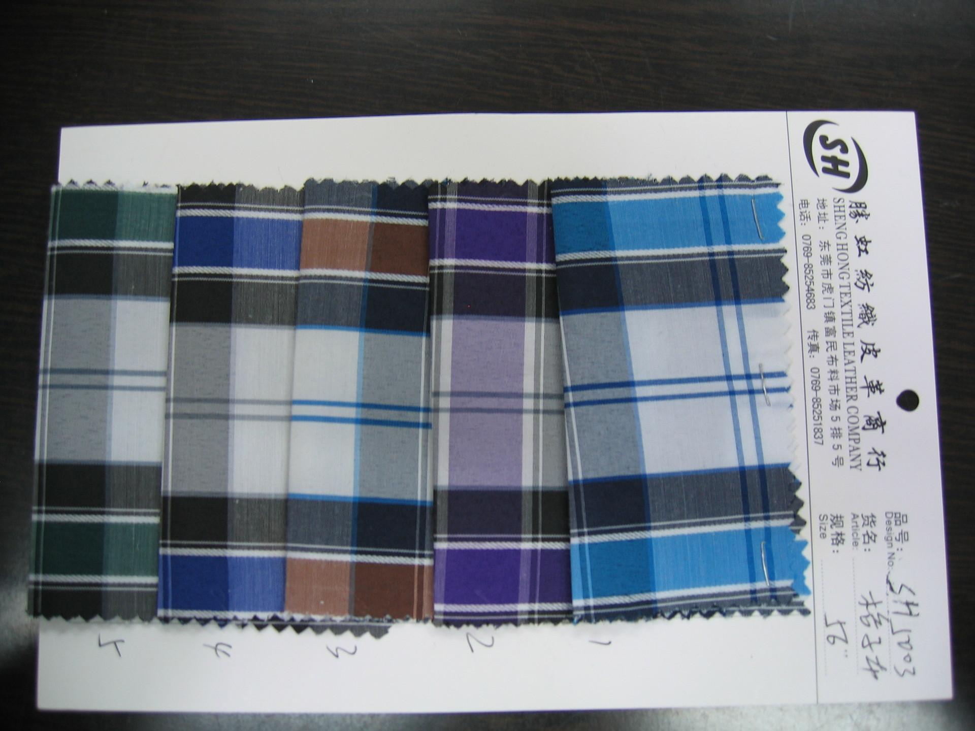 厂家直销梭织平织布 全棉涤棉 染色布口袋布 灯罩布 布料
