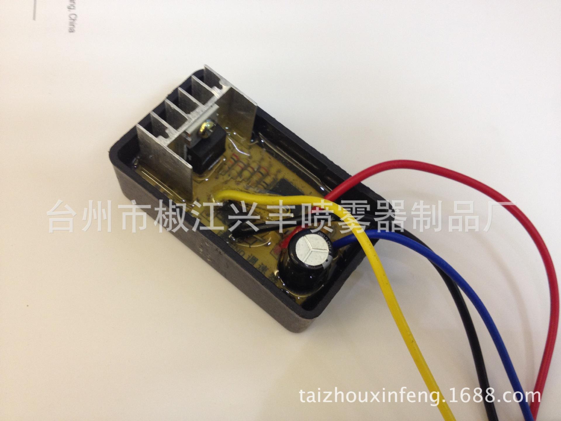 Q 02 分体调速器 12V大电瓶调速器 电动喷雾器调速器 -价格,厂图片