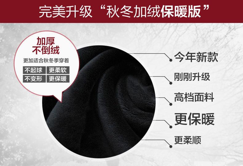 网店免费加盟代发货 一件代发女装 淘宝代理 广州货源网 女装代发 -一