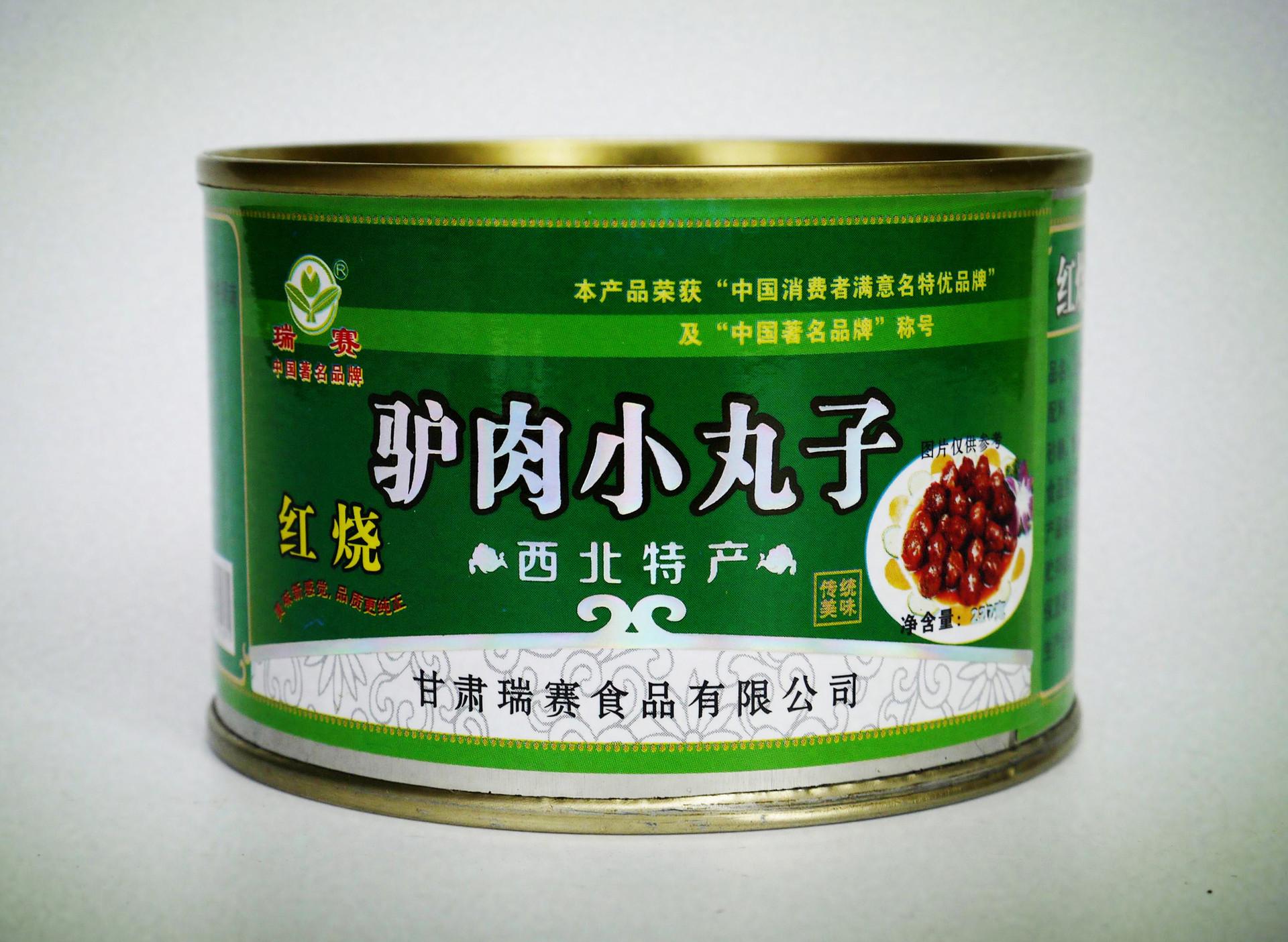 优质优价 红烧驴肉小丸子227g热菜中的佳品 免邮