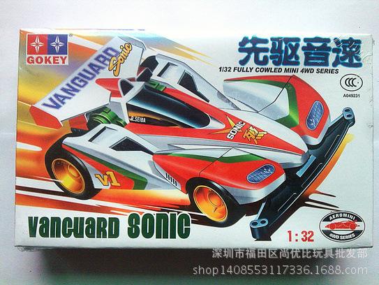 电动玩具车 四驱车玩具 12款四驱兄弟 模型玩具 批发儿童玩具车