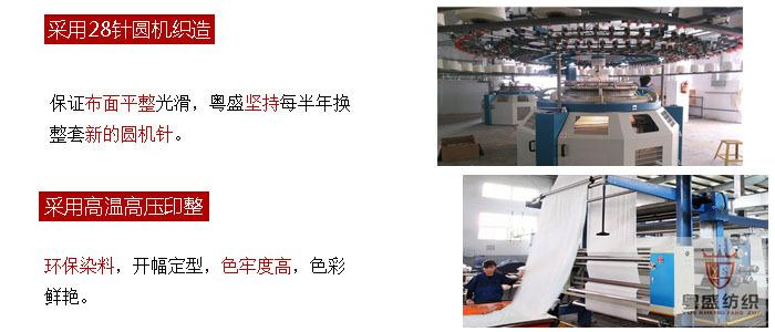 (3)圆机跟染料1a