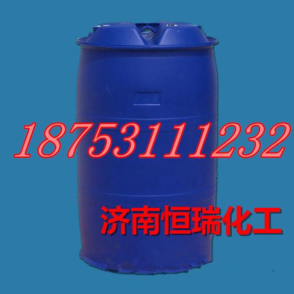 二丁酯替代品 PVC材质专用