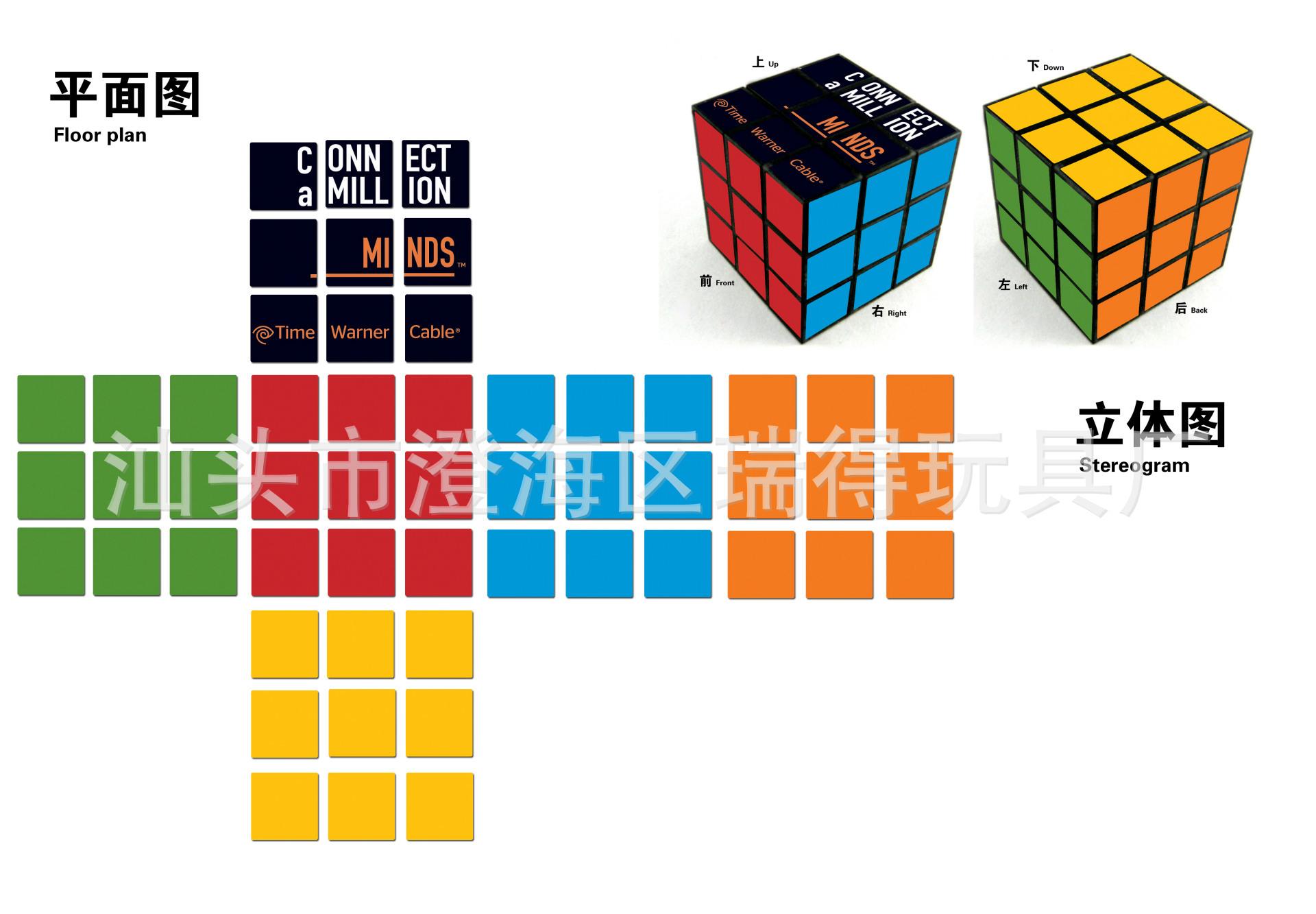 三阶魔方 本厂各种款式魔方 广告魔方 三阶 可加logo订做 阿里巴巴