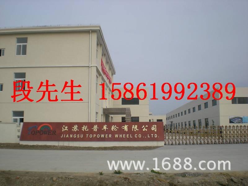 工厂大门 (2)
