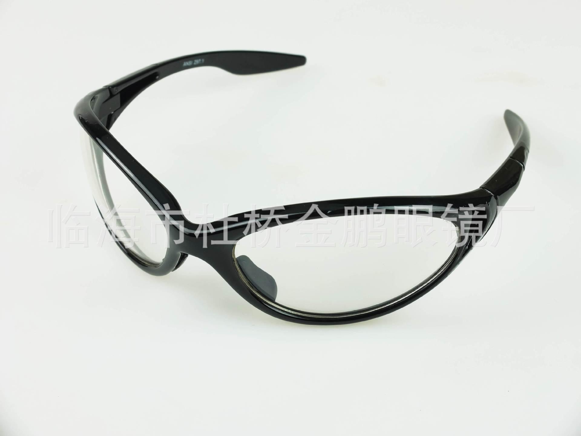 厂家供应防护眼镜劳保眼镜