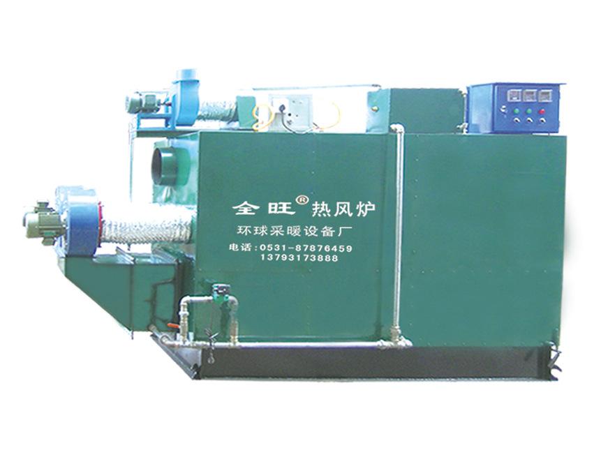 式双介质双风机热风锅炉 -价格,厂家,图片,锅炉,平阴县安城环