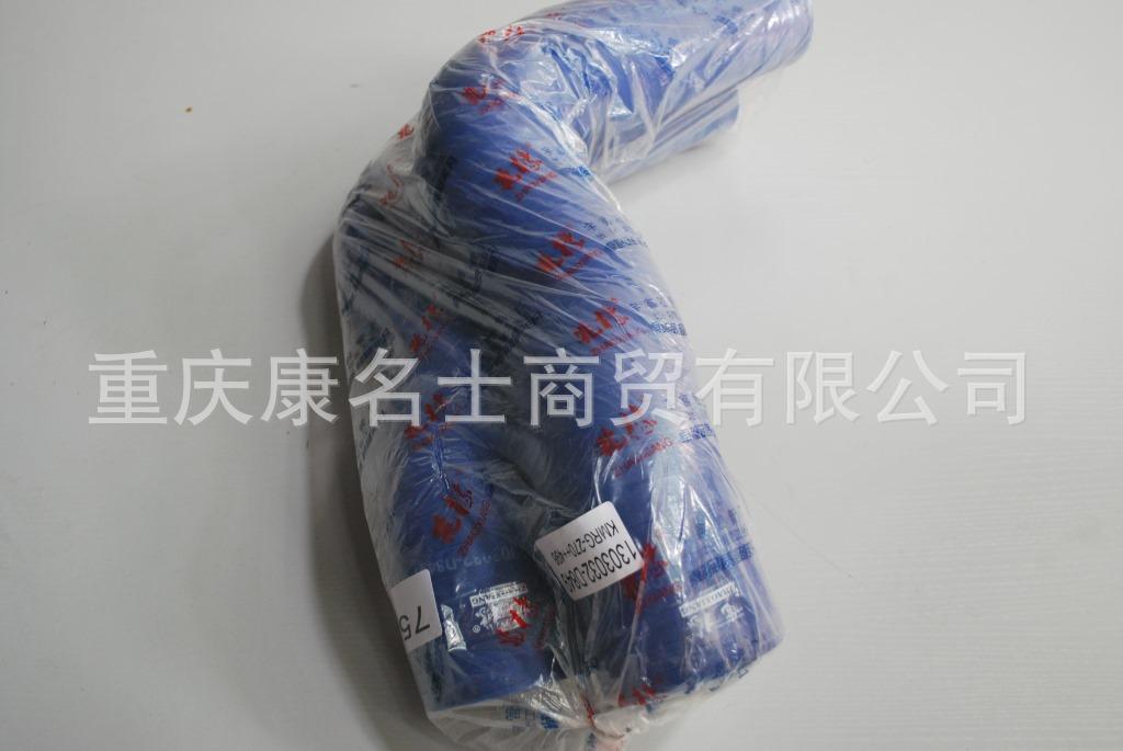 钢编胶管KMRG-1147++498-胶管1303032-D849-内径70变75X胶管生产商,兰色钢丝无凸缘无异型内径70变75XL520XL430XH270XH350-1