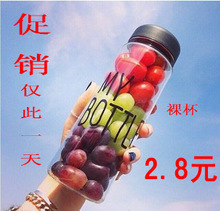 ������Ʒ!������Today's special My bottle�������б�����ˮ��